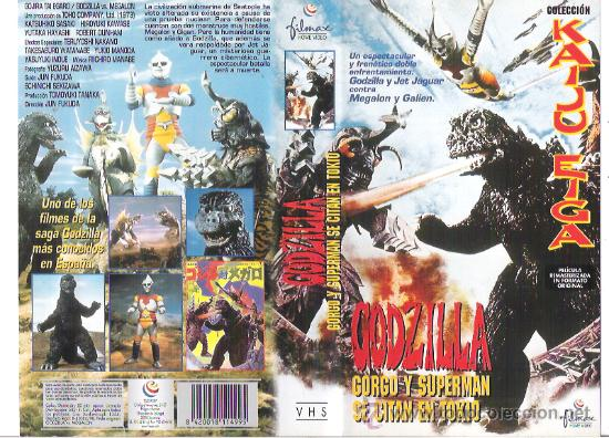 File:Gorgo and Superman Meet in Tokyo VHS.jpg
