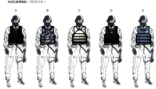 File:Concept Art - Godzilla Final Wars - Special Ops 2.png