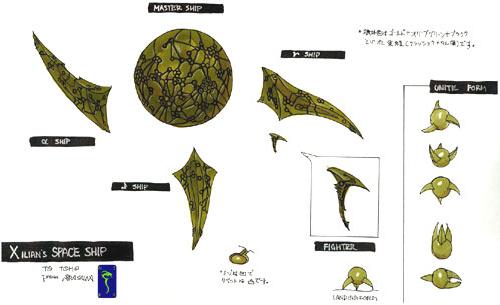 File:Concept Art - Godzilla Final Wars - Xilien Mothership 3.png