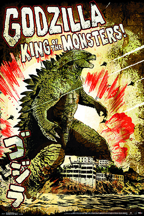File:Godzilla 2014 Poster King Shrink-Wrapped.jpg