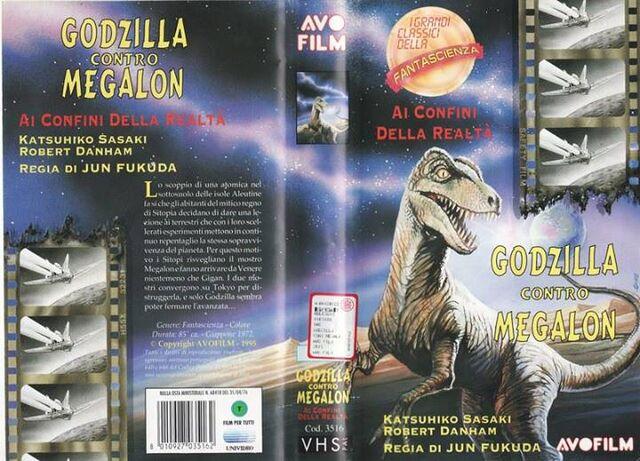 File:Godzilla Contro Megalon.jpg