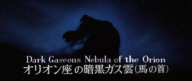 File:Dark Gas Nebula.jpg