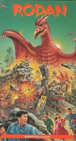 File:Rodan VHS Cover.jpg