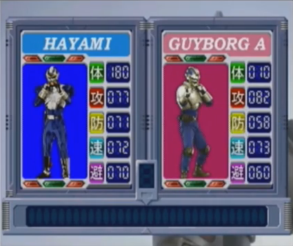 File:Hayami vs Guyborg.PNG
