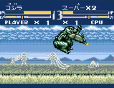 File:Godzilla fights Super X2.jpg