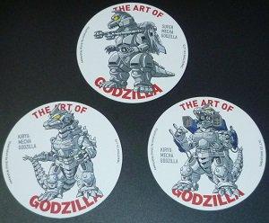 File:Art of Godzilla 002.jpeg