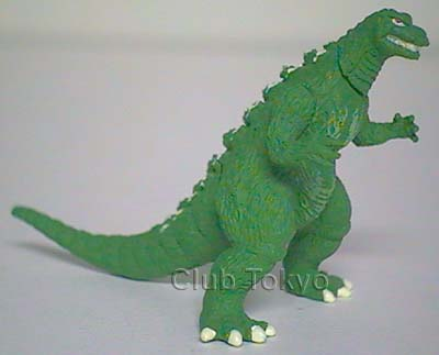 File:Bandai HG Set 4 Godzilla Junior.jpg