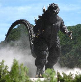 Archivo:Godzilla2004.jpg