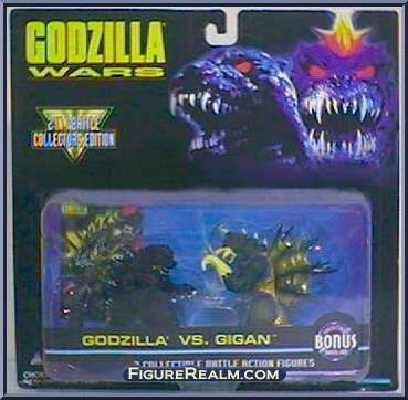 File:GodzillaGigan-Collectible-Front.jpg