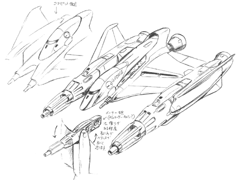 File:Concept Art - Godzilla vs. MechaGodzilla 2 - Garuda 4.png