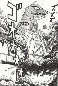 Godzilla Legend MechaGodzilla