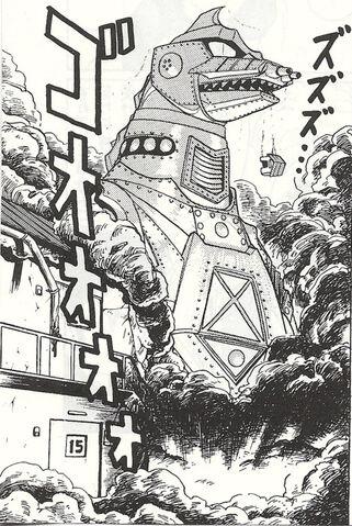 File:Godzilla Legend MechaGodzilla.jpg