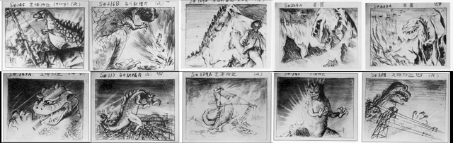 File:Godzilla Storyboards.png