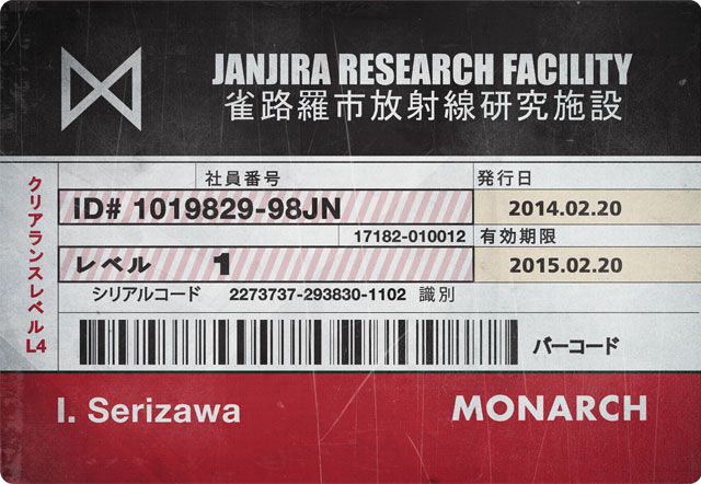 File:MUTORESEARCH FILE BROWSER - SERIZAWA - 4 - MONARCH ID SERIZAWA.jpg