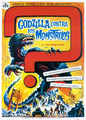 Mothra vs. Godzilla Poster Spain