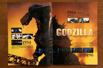 File:2000 MOVIE GUIDE - GODZILLA VS. MEGAGUIRUS PAGES 1.jpg
