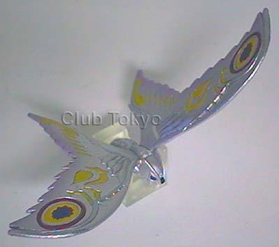File:Bandai HG Set 5 Armor Mothra.jpg