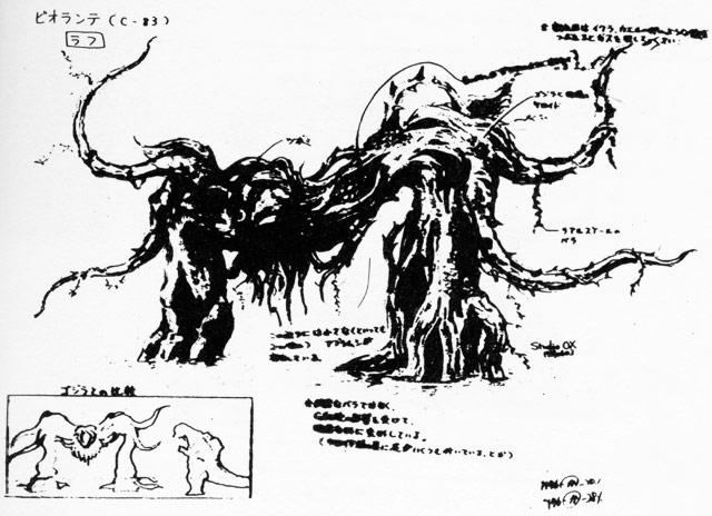 File:Concept Art - Godzilla vs. Biollante - Biollante Rose 1.png