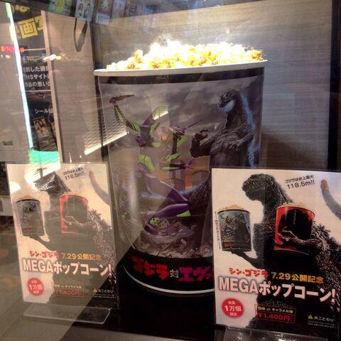 File:Godzilla popcorn002.jpeg