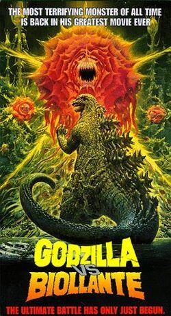 Godzilla vs. Biollante VHS Cover United States