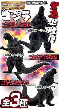 HG Godzilla Resurgence