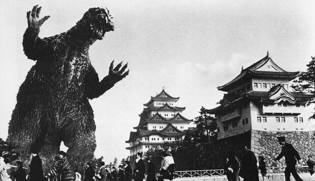 File:MVG - Godzilla On the Rampage.jpg