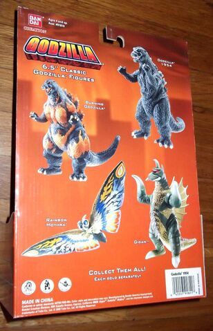 File:Wave 1 Back of Box.jpg