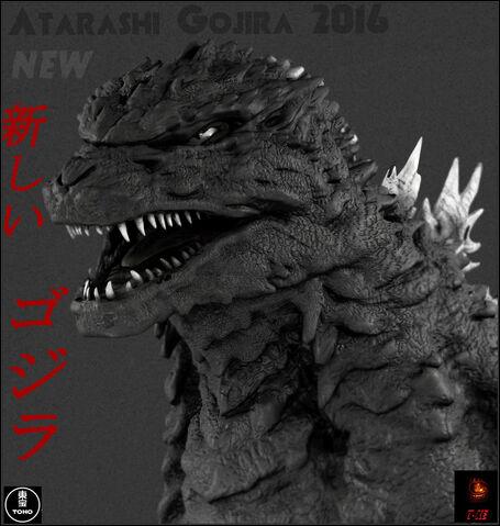 File:Godzilla 2016 atarashigoji by the kaijuenthusiast-d8a4cxt.jpg
