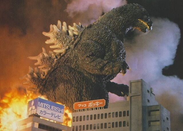 File:GVB - Godzilla On the Rampage.jpg