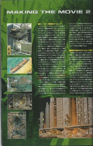 File:Zilla98 60 meters movie guide.jpg