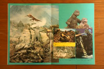File:1973 MOVIE GUIDE - SON OF GODZILLA TOHO CHAMPIONSHIP FESTIVAL PAGES 2.jpg