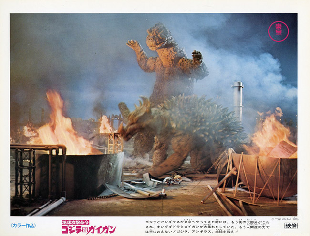 File:Godzilla vs. Gigan Lobby Card Japan 2.png