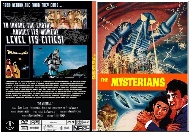 File:The Mysterians DVD 2.jpg