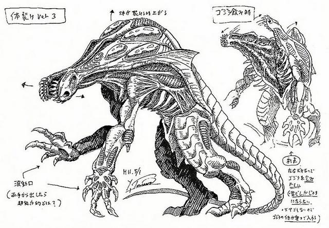 File:Concept Art - Godzilla 2000 Millennium - Orga 4.png