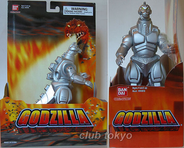 File:Mechagodzilla 2 figure.jpg