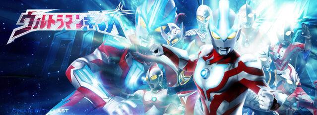 File:Ultraman ginga facebook cover by nac129-d61q42m.jpg