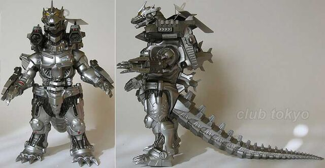 File:Bandai Japan 2003 Movie Monster Series - Super Weapons MechaGodzilla 2003.jpg
