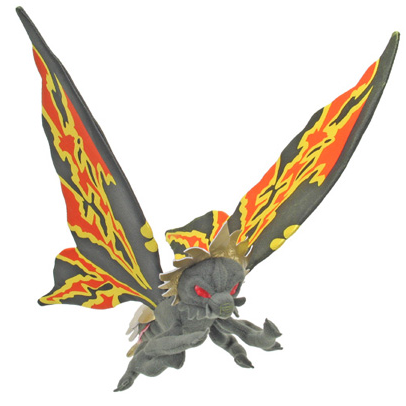 File:Toy Battra Imago ToyVault Plush.png
