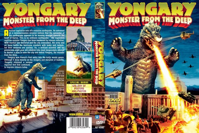 File:Yongary American DVD release.jpg