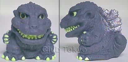 File:Sofubi Collection 1 Godzilla 1954.jpg