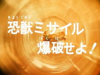 ZF EP1 Title