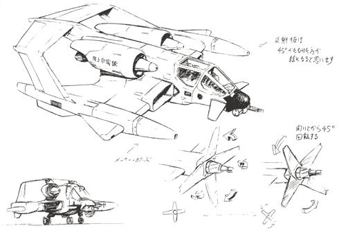 File:Concept Art - Godzilla vs. Mothra - ASTOL-MB93 1.png