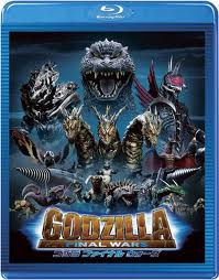 File:Godzilla Final Wars Cover.jpg