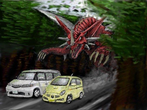 File:Kyara Raia by Godzilla2013.jpg