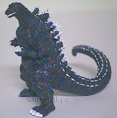 File:Bandai HG Set 1 Godzilla '95.jpg
