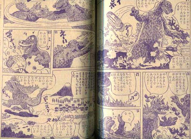 File:GodzillaShigeruSugiuraShonenKurabu2015February02A.jpg