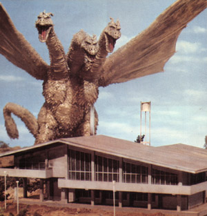 File:KingGhidorah73.jpg