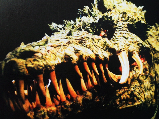 File:GVB - Biollante Head shot.jpg
