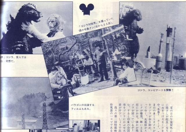 File:Uchusen -2 page 1.png