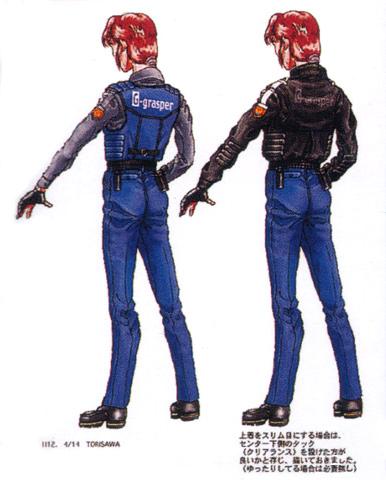 File:Concept Art - Godzilla vs. Megaguirus - G-Grasper Uniform 4.png